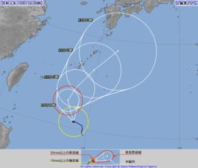 台風20号の針路予想図(気象庁HPより)