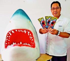 「サメ肉を産業として確立させたい」と語る宮城光秀代表取締役=13日、西原町・スクワラン本舗