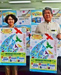 糸満市ピースプロジェクトをアピールする上原市長(右)ら=5日、県庁