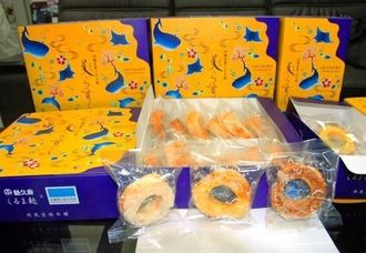 沖縄特産のくるま麩を使った新商品ラスク「美らすく」