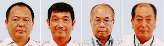 八重瀬町議補選で当選した(左から)平良真也、神谷信夫、新垣栄喜、東江栄一の各氏