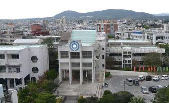 石垣市役所