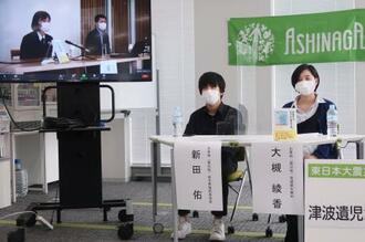 記者会見に臨む大槻綾香さん(右)と新田佑さん。モニター内左はオンラインで参加した萩原彩葉さん=9日午後、東京都内