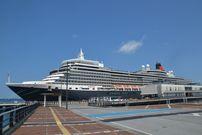 国内初 2020年からクルーズ船の客1人につき280円徴収 那覇港組合、警備費などに使用