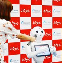 ペッパー、おしゃべり上手に 沖縄銀行が会話機能を新搭載
