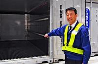 生鮮食品検品でアジア輸出増へ OAS航空が集荷強化