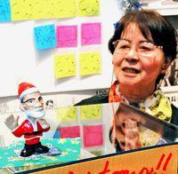60年前のクリスマスは那覇市長選だった 政治家・瀬長亀次郎さんの娘が今、語る