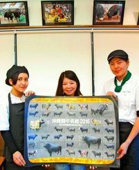 ポスターをPRする久高さん(中央)ら=うるま市石川・プティ・フール