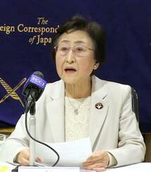 日本外国特派員協会での記者会見で、被爆体験を証言する日本被団協の児玉三智子事務局次長=21日午前