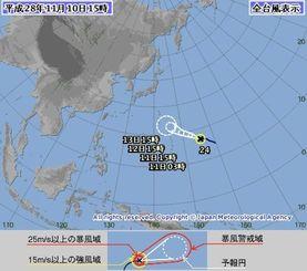 台風24号進路予想図(気象庁HP)
