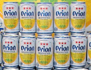オリオンビールの新商品「オリオンスタイル」