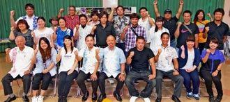 組織強化された青年ネットワーク連合の加盟団体メンバー。新役員(前列)の中央は金城秀満会長=名護市城公民館