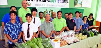 たくさんの野菜や果物の寄付に笑顔がこぼれた寄贈式=19日、名護市宇茂佐・北農会館