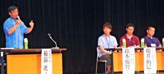 自治労連の「おきプロ」閉会式で、「100年後の未来のため、辺野古に新基地は造らせない」と講演した稲嶺進名護市長(左)=14日、沖縄コンベンションセンター