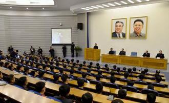 平壌で開幕した「宇宙科学技術討論会」=12日(共同)