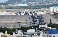 普天間所属機の事故・トラブル防止へ 政府、米側と会議設置を検討