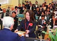 島マス記念塾最後の卒塾式 23年で425人輩出