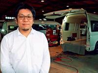 低価格のキャンピングカーを、沖縄から 災害時の活用でも注目