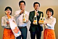 パッションフルーツと泡盛でスパークリング 瑞泉酒造きょう発売