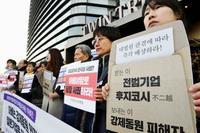 徴用工側、月内にも現金化着手へ 日本企業に警告、賠償協議要求で