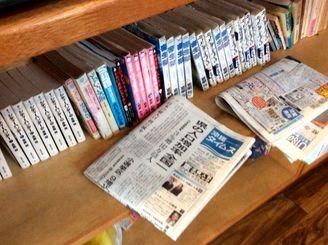 漫画と沖縄タイムス紙