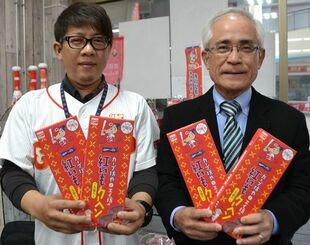 紅いもクーヘンをPRする島袋隆会長(左)と担当の花城康貴さん=14日、沖縄市