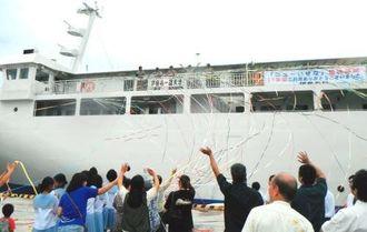 多くの村民らに見送られ、最後の運航に出る村営船「ニューいぜな」=7日、伊是名村仲田港