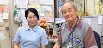 宮城小児科医院の宮城院長(右)と山川弘子事務長