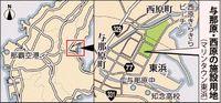 MICE施設、東浜地区へ 知事が来週にも表明