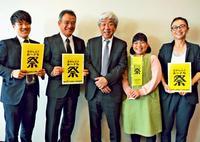 10回目の沖縄国際映画祭 きょう那覇で50日前PRイベント
