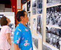 あす8月18日(金)の沖縄県内のおもなイベント