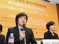 「次は北朝鮮の作家も参加を」 ソウルで東アジア文学フォーラム