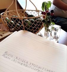 同じようにひきこもる人にメッセージを送るユウタさん=10月、那覇市内
