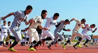 100メートル競技で勢いよくスタートする選手たち=読谷村陸上競技場