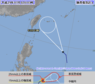 熱帯低気圧が台風へ 沖縄に接近か