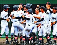 """""""おらがまちのヒーロー""""沖縄でも 公立校の活躍に沸く地元 期待を実感"""