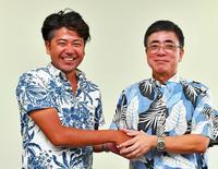 成果報酬型で求人サイトに力 「びねつ」と沖縄タイムス社、資本提携