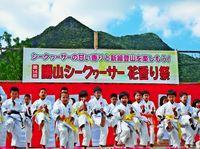 初の全島闘ヤギ 熱戦/名護 勝山シークヮーサー花香り祭/催し多彩 2700人来場