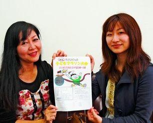 「子どもマラソン大会」への参加を呼び掛ける砂川和美さん(左)と崔栄子さん=沖縄タイムス中部支社