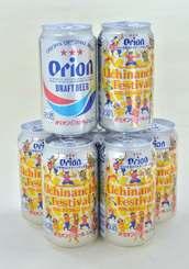 オリオンビールの第6回世界のウチナーンチュ大会記念缶