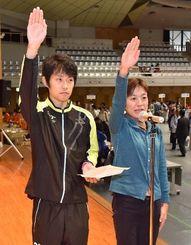 開会式で選手宣誓をする前回2位の平川信彦さん(左)と女子1位の廣瀬光子さん=5日午後、那覇市・県立武道館