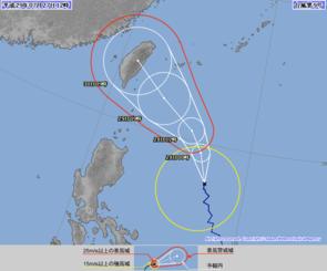 台風9号の進路予報図(気象庁HPから)