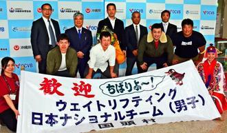 沖縄合宿に向けて意気込む重量挙げ男子ナショナルチームのメンバーら=那覇空港