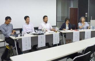 ひきこもりの自立支援の在り方について話し合うシンポジウム=29日午後、名古屋市