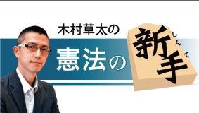 報道 コロナ