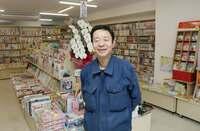 がれきの中の名簿で再建 東日本大震災で被災した老舗書店の3代目
