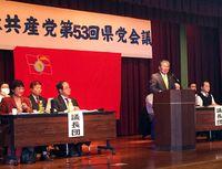 市町村議員増で知事選挙に弾み/共産が県党会議