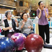 「先週、ベストスコア出した」 進化する沖縄の90代女性ボウラー 楽しむ秘訣は?