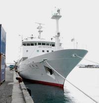 気象観測船「啓風丸」、那覇に寄港