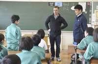 小学校での英語教育、本格導入20年度から 先行実施の福井では戸惑いも【深掘り】